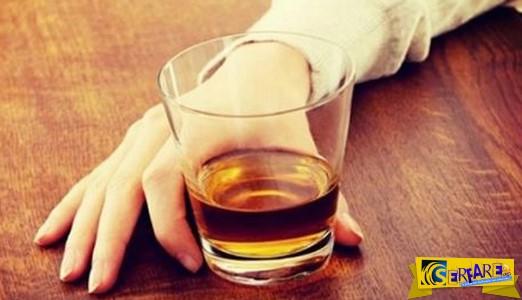 Σε πόσο χρόνο φεύγει το αλκοόλ από το σώμα;