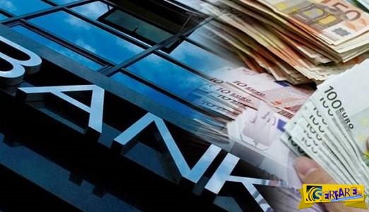 Ποιες οι 2 νέες αλλαγές στις αναλήψεις λόγω capital controls