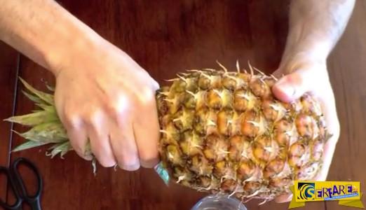 Αν δείτε πόσο εύκολο είναι το καθάρισμα του ανανά, θα καταλάβετε ότι μέχρι τώρα το κάνατε ΛΑΘΟΣ!