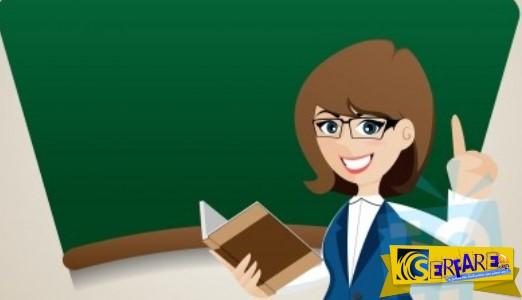 Ανέκδοτο: Η δασκάλα και η πρώτη μέρα στο σχολείο