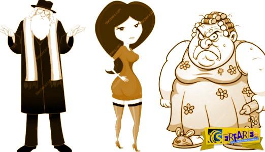 Ανέκδοτο: O ηλικιωμένος Εβραίος, η ιερόδουλη και η… τσατσά!