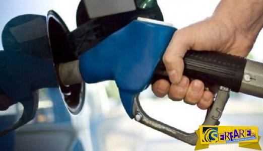 Που θα βάλετε βενζίνη με λιγότερα από 1,4 ευρώ το λίτρο!