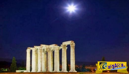 Έτσι έβλεπαν τον ουρανό οι αρχαίοι Έλληνες!