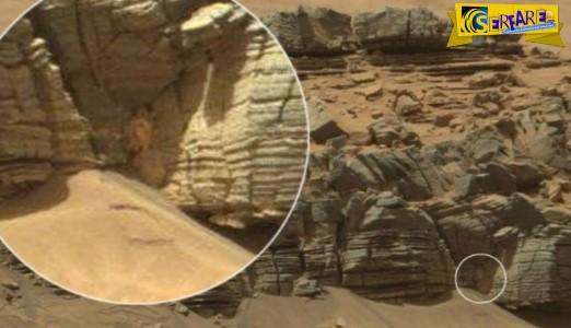Η φωτογραφία από τον Άρη που έκανε τους λάτρεις του μυστηρίου να κρατούν την ανάσα τους!