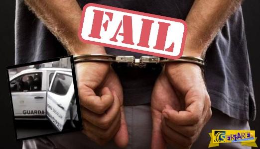 Το μεγάλο λάθος της αστυνομίας της Βραζιλίας! Ένα λάθος που κόστισε ακριβά ...