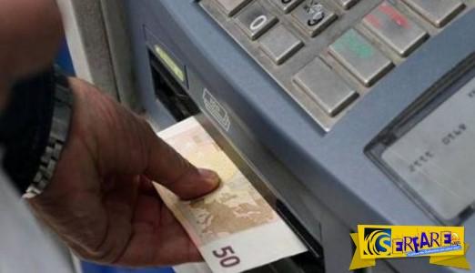 Συναγερμός στις ελληνικές τράπεζες: Πώς οι εκλογές μπορεί να φέρουν το black out ...