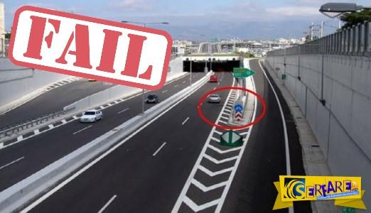 ΕΛΛΗΝΙΚΟΤΑΤΟ ΚΑΙ ΑΠΙΣΤΕΥΤΟ – Δείτε τι κατάφερε να κάνει μια γυναίκα οδηγός στην Αθήνα!