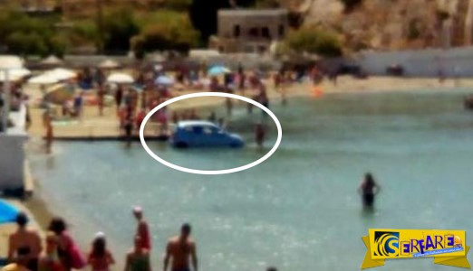 Που το είχε το μυαλό του; - Αυτοκίνητο έκανε... βουτιά σε παραλία της Σύρου!
