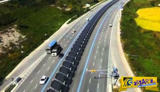 Ο αυτοκινητόδρομος με την πιο πρωτότυπη διαχωριστική νησίδα στον κόσμο!