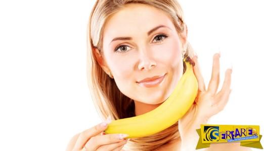 Νιώθεις θλίψη; Φάε μπανάνα!
