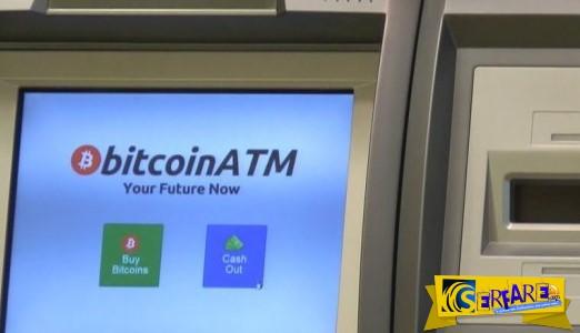 Αλλάζουν τα ATM: Τι είναι τα ΑΤΜ Bitcoin, πότε έρχονται στην Ελλάδα!