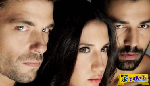 Μπρούσκο 3ος κύκλος: Ο νέος έρωτας που φέρνει τα πάνω κάτω ...