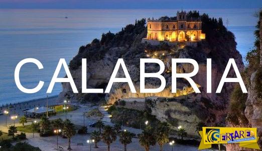 Καλαβρία, ένα παραμυθένιο μέρος: Η καρδιά της Μεγάλης Ελλάδας!
