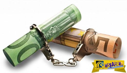 Σαρωτικές αλλαγές: Διαρκές capital control για καταθέσεις, αφορολόγητο, μετρητά