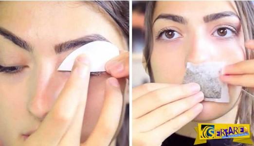 Βάζει ένα κομμάτι χαρτί στο βλέφαρό της και όταν το βγάζει συμβαίνει κάτι μοναδικό!