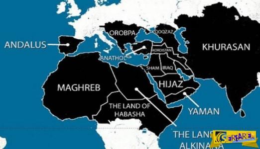Χάρτης με τα σχέδια κυριαρχίας της ISIS σε Ευρώπη, Αφρική και Μέση Ανατολή!