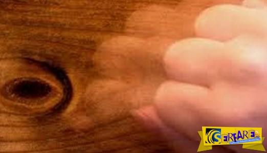 Πως βγήκε η φράση Χτύπα ξύλο;