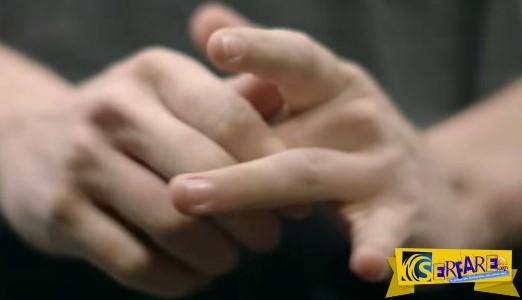 Δείτε τι συμβαίνει όταν κάνετε κρακ στα δάχτυλα σας και γιατί πρέπει να το σταματήσετε!