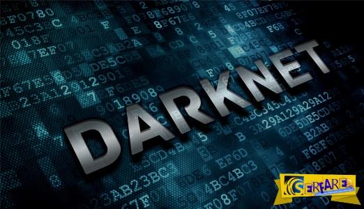 Darknet: τι είναι το «Σκοτεινό Διαδίκτυο» που έφτασε και στην Ελλάδα. Φρίκη