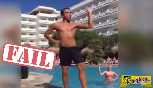 Δείτε αυτόν τον δάσκαλο αερόβιας γυμναστικής που έχει τρελάνει το διαδίκτυο με τις χορευτικές του ικανότητες!