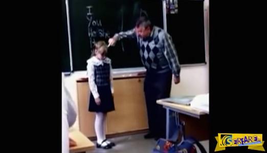Αυτός ο δάσκαλος άρχισε να φωνάζει και να ταπεινώνει μια μικρή μαθήτρια μέσα στην τάξη. Η απάντηση της; Επική!