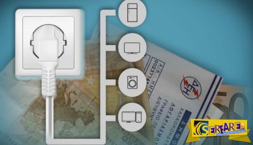 «Ξεπουλάει» η ΔΕΗ: Σε ποιους επιστρέφει χρήματα, πότε θα τα πάρετε