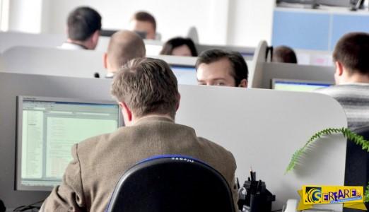 Δημόσιο – Συντάξεις: Tι αλλάζει στο ασφαλιστικό των δημοσίων υπαλλήλων