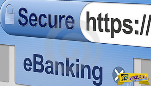 Τι πρέπει να προσέχουν όσοι χρησιμοποιούν το e-banking!