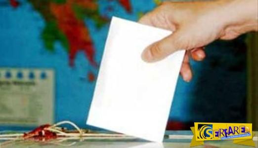 Πως θα διεξαχθούν οι νέες εκλογές - Ιδού η διαδικασία