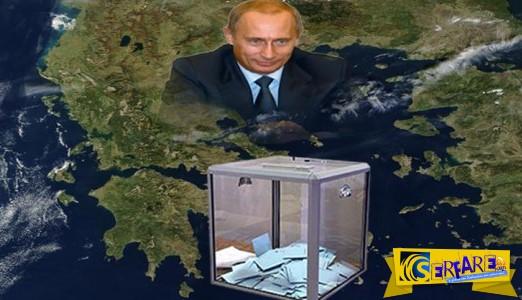 Εκλογές 2015: Στον αγώνα και η Ρωσία. Ποιον «βλέπει» νικητή της 20ης Σεπτεμβρίου