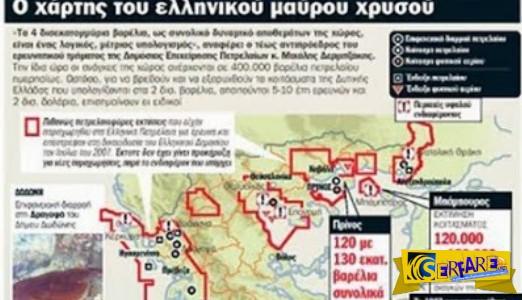 Να γιατί «διεκδικούν» Ήπειρο, Μακεδονία, Θράκη και το Αιγαίο!