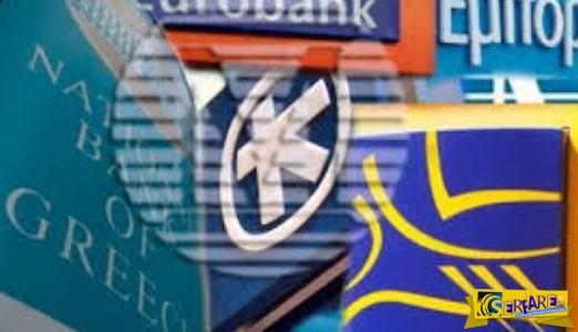 "BΟΜΒΑ ΜΕΓΑΤΟΝΩΝ: ""ΔΥΣΤΥΧΩΣ την επόμενη εβδομάδα οι ελληνικές τράπεζες ..."""