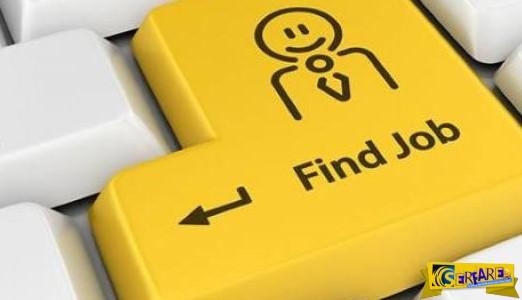 Εύρεση εργασίας: Ποια είναι η καλύτερη μέρα και ώρα για να στείλετε βιογραφικό;
