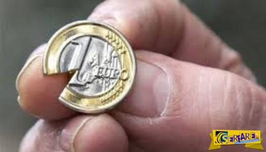 Αυτή είναι η ημερομηνία που θα μπει ένα τέλος στα capital controls για τις ελληνικές τράπεζες