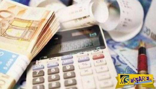 Φορολογική δήλωση 2015: Προσοχή στη νέα παράταση. Ποιοι επιβάλλονται με τόκο