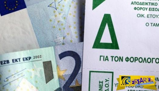 Φορολογική δήλωση 2015 Παράταση: Τι ανακοίνωσε το ΥΠΟΙΚ για νέα παράταση