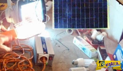 ΠΩΣ ΝΑ ΦΤΙΑΞΕΤΕ ένα μικρό Φωτοβολταικό για να έχετε φως στο Σπίτι… σε καταστάσεις Έκτακτης Ανάγκης!