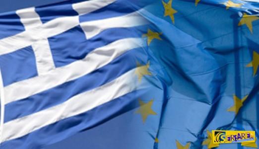 Ένα βίντεο που πρέπει να δει ο κάθε Έλληνας και ο κάθε Ευρωπαίος!