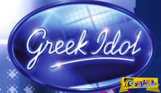 Greek Idol: οι πιο αστείες οντισιόν, πολλά γέλια