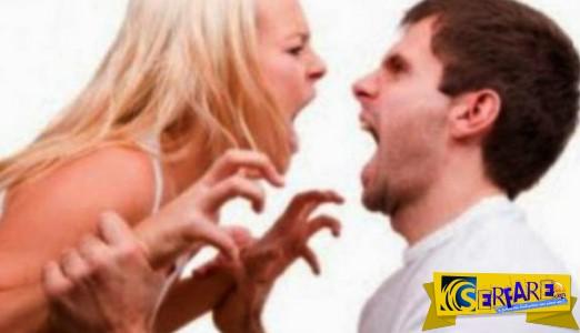 ΑΥΤΑ είναι τα πράγματα που κάνουν οι γυναίκες και μας σπάνε τα νευρά...