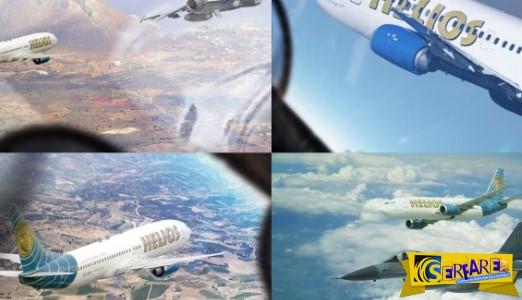 Τραγωδία HELIOS – To μυστήριο πριν τη συντριβή – Από τι έπεσε, τι είδαν τα F 16; Συγκλονιστικά βιντεο