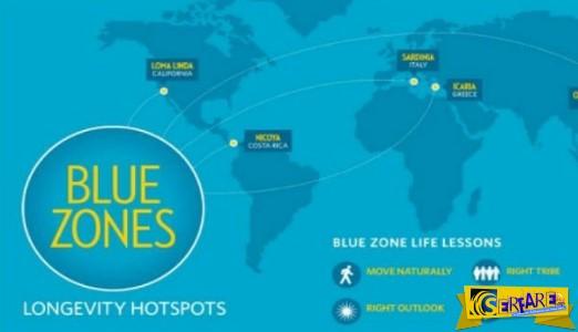 Γιατί η Ικαρία ανήκει στην παγκόσμια «Μπλε Ζώνη Μακροζωίας»; Δείτε τι τρώνε…