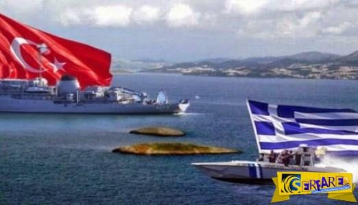 EKTAKTO - ΒΟΜΒΑ: Προβοκάτσια των Τούρκων στα Ίμια ...