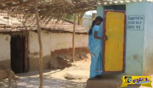 Δείτε πως άλλαξε η ζωή μιας γυναίκας, όταν απέκτησε ΓΙΑ ΠΡΩΤΗ φορά δική της τουαλέτα …
