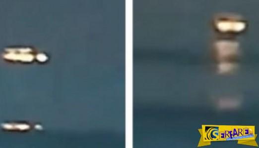 Σάλος στην Αργεντινή με ιπτάμενο δίσκο που αναδύεται από τη θάλασσα!