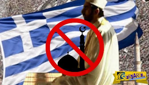 Το Al Jazeera ετοιμάζει την ισλαμιστική άνοιξη στην Ελλάδα!