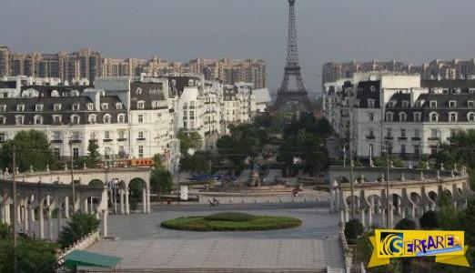 Η Κίνα έφτιαξε το δικό της Παρίσι και δείτε πως είναι τώρα!