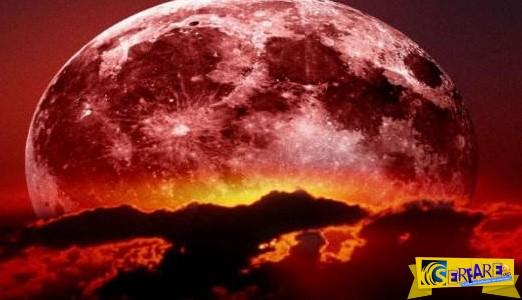 """Έρχεται το """"ματωμένο"""" κόκκινο φεγγάρι - Μύθοι, δοξασίες και προφητείες για τη Δευτέρα Παρουσία"""
