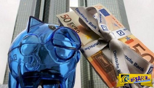 Κούρεμα καταθέσεων: Σοκ από Bundesbank. Έρχεται bail-in πιστωτών-καταθετών