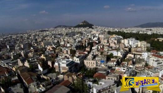 Κτηματολόγιο: Στον αέρα 10.000 ακίνητα. Ποιοι χάνουν τα σπίτια τους